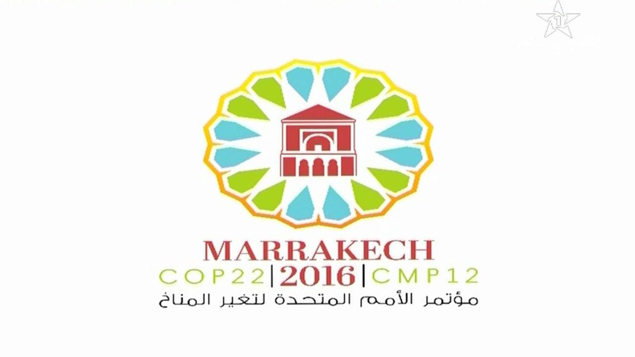 Comenzó la COP 22: En Marrakech, la acción climática internacional entra en una nueva fase